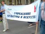 den_goroda_2011_19