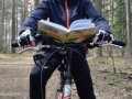 Фатин Геннадий-Всюду с книгой