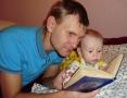Сайкина Екатерина. Любовь к книге с пеленок