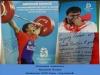olimpiyskaya-derevnya14