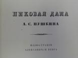 knizhnie_sokrovisha_031