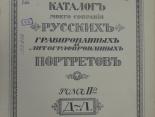 knizhnie_sokrovisha_041