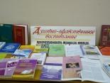 konferenciya_cerkov_i_kultura_2012_1