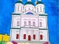 Ковалёва-Алина