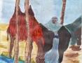 Зеленкова Е. Три пальмы