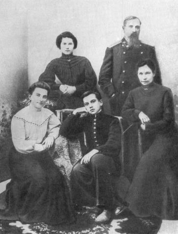 Semja-Majakovskikh-Kutaisi-1905-god