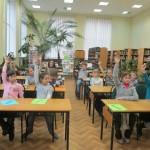 Частная школа 4