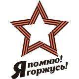 Мещеряков Федор Сергеевич