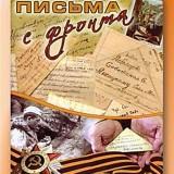 Laskovivi (2)