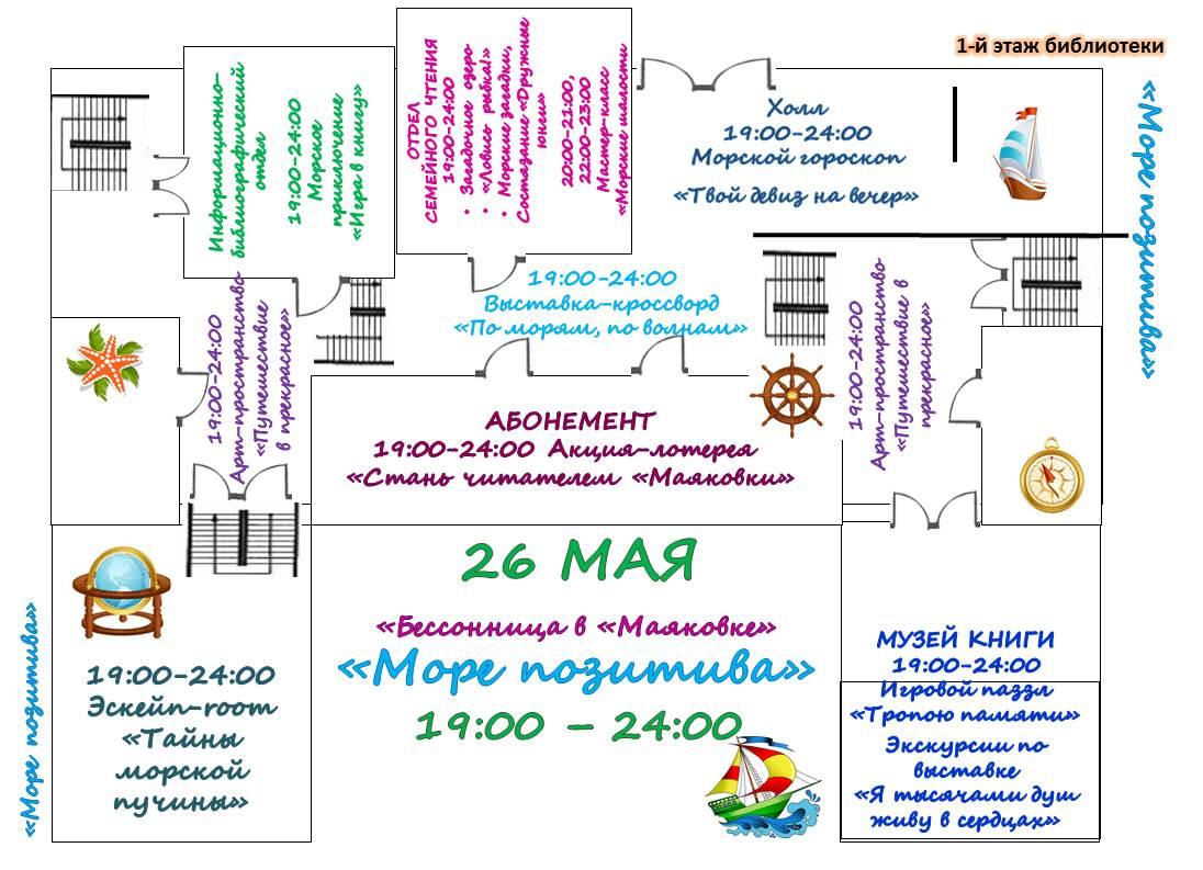 Бессонница-2017_1 эт