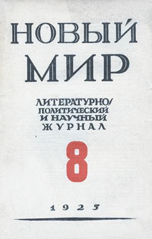 5 (6)