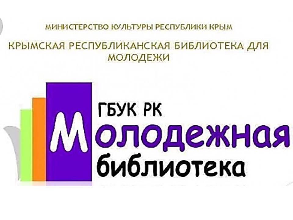 Mezhregionalnaya shkola molodogo bibliotekarya