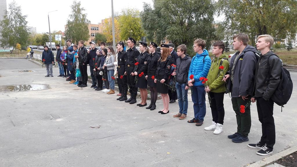 Molodezcnyi patrioticheskiy marafon