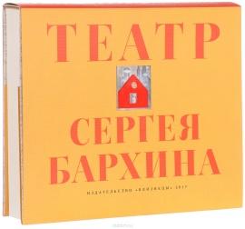 театр4