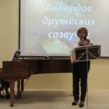 akkordov-druzheskih-sozvuche (4)
