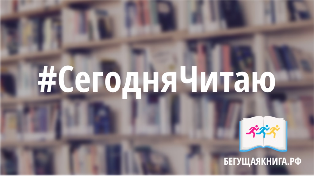 readingtoday