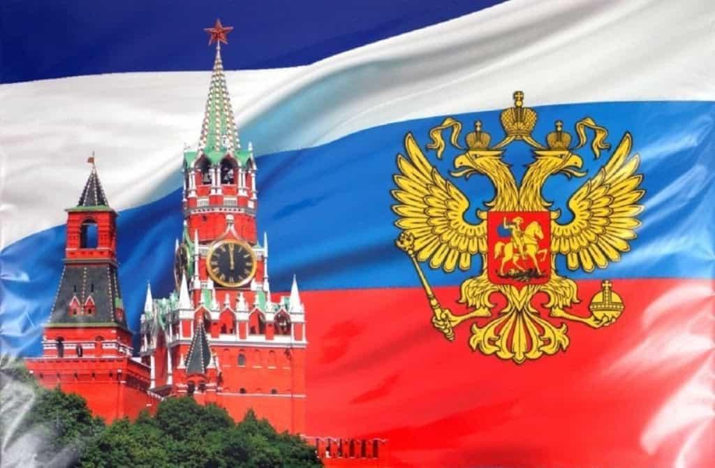 Rossija - lyubimaja nasha strana (1)