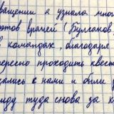 _qmUbos9JZU