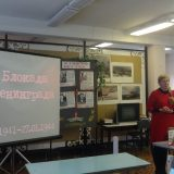 nepokorennij Leningrad 4 (1)