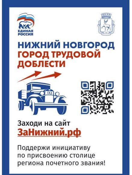 69118568-acbe-4848-bbde-4e165daa329f