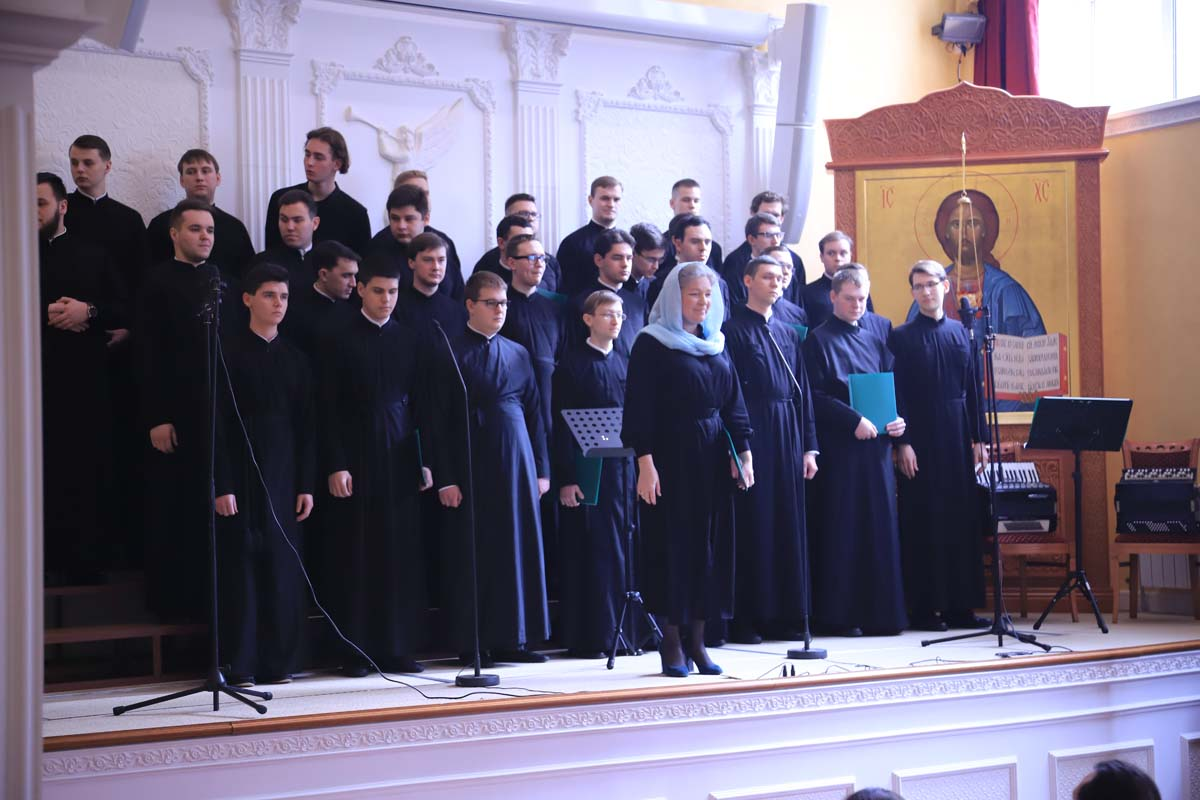 Den pravoslavnoi knigi 1