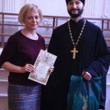 Den pravoslavnoi knigi 2
