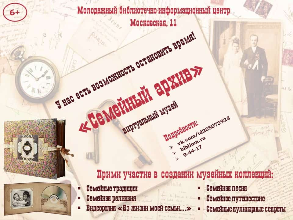 arhiv_bibliom