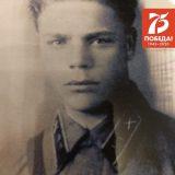 Галишников Сергей Архипович
