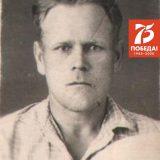 Костин Алексей Александрович