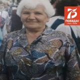 Осокина Прасковья Николаевна