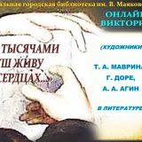 афиша (2)-min
