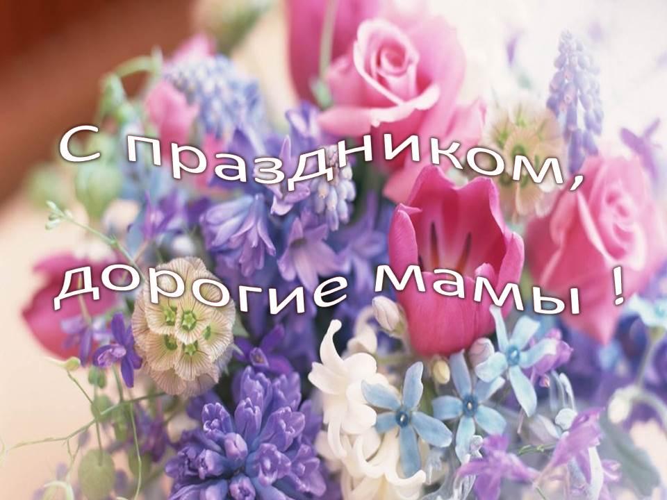 Ty odna v dushe moej zhivesh' (2)