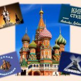 Pesni o Moskve iz kinofil'mov