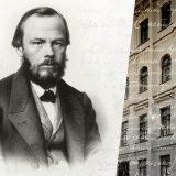 Chitaem Dostoevskogo