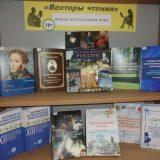 Vistavka novinok (1)