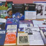 Era po imeni Gagarin 3 (1)