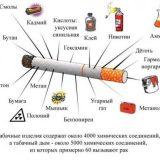 Табак 4