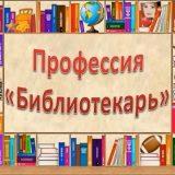 картинка_01.09.792