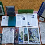 EG Aleksandrovich25.06