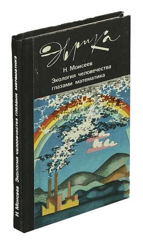 https://www.bookvoed.ru/files/1836/38/06/11/8.jpeg