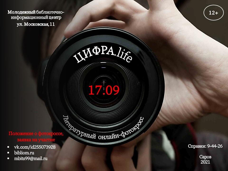 fotocross1