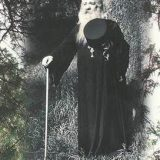 Последний монах